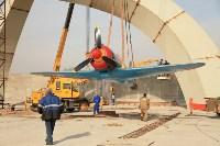 Установка копии Ла-5ФН на несущую опору мемориала «Защитникам неба Отечества» , Фото: 14