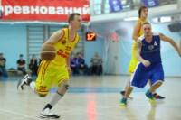 Баскетбол. , Фото: 4