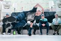 Соревнования по брейкдансу среди детей. 31.01.2015, Фото: 81