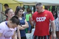 """Фестиваль """"Сила молодецкая"""". 25 июня 2016 года, Фото: 4"""