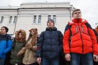 Открытие экспозиции в бронепоезде, 8.12.2015, Фото: 18