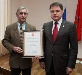 Губернатор поблагодарил участников ликвидации последствий ДТП с автобусом «Москва-Ереван», Фото: 5