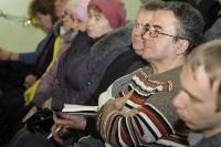 Авилов. Встреча с жителями Плеханово. 8.12.15, Фото: 9