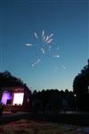 """Фейерверк в честь """"Арсенала"""" в Центральном парке. 16 мая 2014, Фото: 15"""