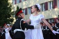 Принятие присяги в Первомайском кадестком корпусе, Фото: 142