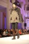 Всероссийский конкурс дизайнеров Fashion style, Фото: 143