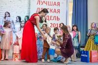 Лучшая модель Тулы - 2018, Фото: 175