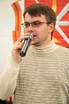 Кубок Тулы по WoT - 2015, Фото: 45