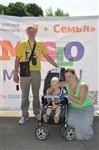 Мама, папа, я - лучшая семья!, Фото: 205