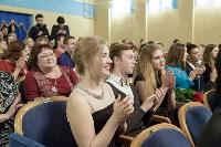 В Туле отметили 85-летие театра юного зрителя, Фото: 2