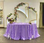 Идеальная свадьба: всё для молодоженов – 2021, Фото: 34