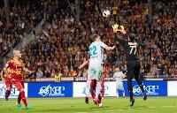 Арсенал - Зенит 0:5. 11 сентября 2016, Фото: 152