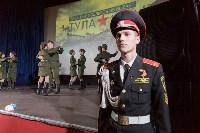 В МЦ «Родина» показали фильм об обороне Тулы, Фото: 20