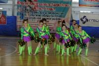 Куда в Туле пойти заниматься танцами, Фото: 3