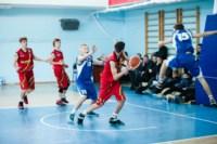 Европейская Юношеская Баскетбольная Лига в Туле., Фото: 71