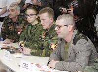 Алексей Дюмин встретился с представителями тульского поискового движения, Фото: 4