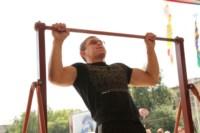 День физкультурника в парке. 9 августа 2014 год, Фото: 18