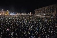 """Концерт группы """"Браво"""" на День города-2015, Фото: 78"""