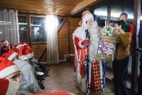Дед Мороз в Туле, Фото: 28