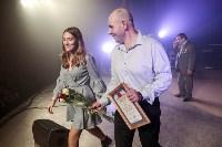 Сотрудников Туламашзавода поздравили с Днем машиностроителя, Фото: 128