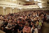 Алексей Дюмин поздравил работников социальной сферы с профессиональным праздником, Фото: 4