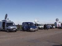 13 лет назад над Тульской областью террористы взорвали самолет «Москва - Волгоград», Фото: 40