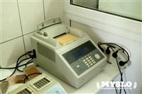Тульская диагностическая лаборатория, Фото: 3
