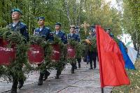 Годовщина Куликовской битвы, Фото: 19