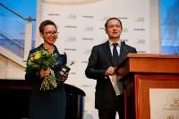 Награждение лауреатов премии «Ясная Поляна», Фото: 27