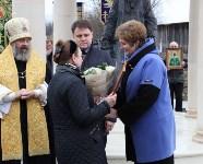 Открытие мемориального комплекса Святой Матроны, 22.11.2015, Фото: 20