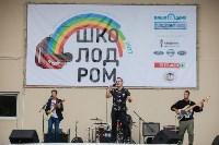 Школодром-2017, Фото: 46