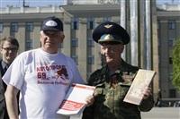 Тамбовский патриотический автопробег. 14 мая 2014, Фото: 16