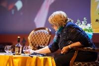 Алла Сурикова в Туле, Фото: 54