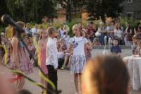 """Открытие """"Театрального дворика-2014"""", Фото: 126"""