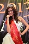 Мисс Тула-2013, Фото: 84