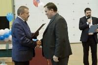 """Щегловскому валу"" 15 лет, Фото: 10"