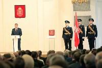 Алексей Дюмин принял присягу губернатора Тульской области., Фото: 2