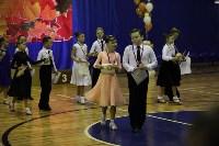 Танцевальный турнир «Осенняя сказка», Фото: 141