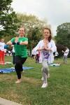 День йоги в парке 21 июня, Фото: 102
