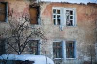 Ветхий дом в Донском, Фото: 2