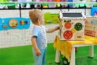 Увлекательные и полезные занятия для детей, Фото: 16