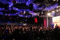 Концерт L'One. 22 октября 2015 года, Фото: 20
