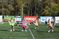 Групповой этап Кубка Слободы-2015, Фото: 58