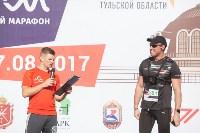 """В Центральном парке прошел """"Тульский марафон 2017"""", Фото: 250"""