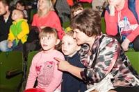 Программа «Спокойной ночи, малыши!» подарила тульским малышам праздник!, Фото: 104