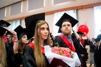 Вручение дипломов магистрам ТулГУ, Фото: 220