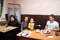 Мураками в М2, 8.02.2015, Фото: 16