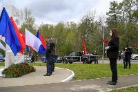 Тульские байкеры почтили память героев в Ясной Поляне, Фото: 27