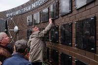 Митинг, посвященный Дню памяти погибших в радиационных авариях и катастрофах, Фото: 61