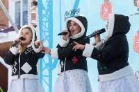 Лыжня России-2020, Фото: 171